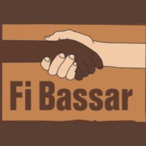 Logo Icon Browser